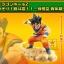 Goku ของแท้ JP แมวทอง - Banpresto [โมเดลดราก้อนบอล] thumbnail 3