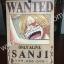 Sanji Wanted - Jigsaw One Piece ของแท้ JP แมวทอง (จิ๊กซอว์วันพีช) thumbnail 3