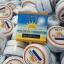 กันแดดริต้า RITA SUN SMOOTH PERFECTCREAMSPF50 PA+++ , thumbnail 1