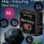 Hayoung Blackgalaxy ฮายังแบล็คกาแล็คซี่ ขายส่ง thumbnail 2