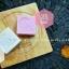 สบู่ฮายัง มี 2 สูตร ( ก้อนสีขาว / ก้อนสีชมพู ) ราคาส่ง โทร 096-7914965 thumbnail 4