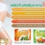So-ar โซอา ผลิตภัณฑ์เสริมอาหารลดน้ำหนัก ราคาปลีก ส่ง โทร 096-7914965 thumbnail 5