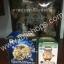 Chopper & Sunny ของแท้ JP แมวทอง - Banpresto Chopper's Adventure [โมเดลวันพีช] thumbnail 2