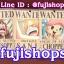 Sanji Wanted - Jigsaw One Piece ของแท้ JP (จิ๊กซอว์วันพีช) thumbnail 4