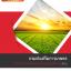 เฉลยแนวข้อสอบ นักวิชาการส่งเสริมการเกษตรปฏิบัติการ(ทั่วไป) กรมส่งเสริมการเกษตร thumbnail 1