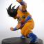 Goku ของแท้ JP แมวทอง - Scultures Banpresto [โมเดลดราก้อนบอล] thumbnail 6