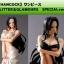 Boa Handcock ของแท้ JP แมวทอง - Banpresto Glitter&Glamours [โมเดลวันพีช] Special Color White thumbnail 7