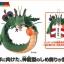 Shenron New Year Decoration ของแท้ JP แมวทอง - Ichiban Kuji Banpresto [โมเดลดราก้อนบอล] thumbnail 3