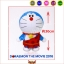 Doraemon The Movie ของแท้ JP - Taito [โมเดลโดราเอมอน] thumbnail 3