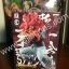 Gogeta Super Saiyan 4 ของแท้ JP แมวทอง - Scultures Banpresto [โมเดลดราก้อนบอล] thumbnail 2