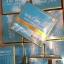 AURA BRIGHT Apple Collagen Plus Premium Collagen 12,000 mg ออร่า ไบร์ท แอปเปิ้ล คอลลาเจน พลัส thumbnail 1