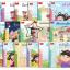 PBP-177 หนังสือชุดสนุกอ่านทุกสระ สระแท้เสียงยาว (เล่มเล็ก) 1 ชุดมี 17เรื่อง