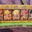 Goku Super Saiyan Set ของแท้ JP แมวทอง - WCF Banpresto [โมเดลดราก้อนบอล] (Rare) 6 ตัว thumbnail 5
