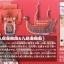 Nine Snake Kuja Ship ของแท้ JP แมวทอง - Bandai Grand Ship Collection [โมเดลเรือวันพีช] thumbnail 6