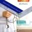 แนวข้อสอบ นักวิเคราะห์นโยบายและแผน(ปริญญาโท) กรมพัฒนาการแพทย์แผนไทยและการแพทย์ทางเลือก thumbnail 1