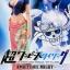 Robin ของแท้ JP แมวทอง - Super Styling Bandai [โมเดลวันพีช] thumbnail 7