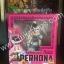 Perhona ของแท้ JP แมวทอง - Bandai FZ [โมเดลวันพีช] thumbnail 2