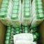 เภสัชขวดสีเขียว เอ็กซ์ตร้าไวท์เทนนิ่งโลชั่น สูตรผสมอัลฟ่าอาร์บูตินและวิตามิน บี3 thumbnail 6
