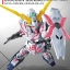 SD Gundam EX Standard : Unicorn Gundam Destroy Mode
