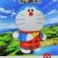 Doraemon The Movie ของแท้ JP - Taito [โมเดลโดราเอมอน] thumbnail 1