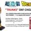 Trunks ของแท้ JP แมวทอง - The Figure Collection Banpresto [โมเดลดราก้อนบอล] thumbnail 3