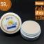 กันแดดริต้า RITA SUN SMOOTH PERFECTCREAMSPF50 PA+++ , thumbnail 6
