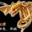 Super Shenron ของแท้ JP แมวทอง - WCF Mega Banpresto [โมเดลดราก้อนบอล] thumbnail 18