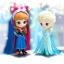 Elsa ของแท้ JP - Q Posket Disney - Pastel Color [โมเดล Disney] thumbnail 10