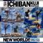 Sanji ของแท้ JP แมวทอง - Ichiban Kuji Banpresto [โมเดลวันพีช] (Rare) thumbnail 4