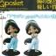 Jasmine ของแท้ JP - Q Posket Disney - Pastel Color [โมเดล Disney] thumbnail 7