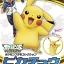 Pikachu ของแท้ JP - Bandai [โมเดลโปเกมอน] (ปิกาจู) thumbnail 2