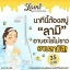 สบู่ลามิ Lami Herbal Honey Natural Soap ราคาปลีก ส่ง โทร 096-7914965 thumbnail 6