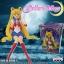 Sailor Moon ของแท้ JP - Break Time Figure Banpresto [โมเดล Sailor Moon] thumbnail 1