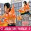 Ace ของแท้ JP แมวทอง - Abiliators Banpresto [โมเดลวันพีช] thumbnail 8