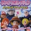 Punk Hazard Set ของแท้ JP แมวทอง - SD Bandai [โมเดลวันพีช] (12 ตัว) thumbnail 23