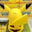 Pikachu ของแท้ JP - Big Soft Vinvl Bank Banpresto [ กระปุกออมสินปิกาจู ] thumbnail 4