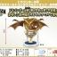 Super Shenron ของแท้ JP แมวทอง - WCF Mega Banpresto [โมเดลดราก้อนบอล] thumbnail 3