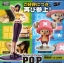 Robin ของแท้ JP แมวทอง - POP Megahouse [โมเดลวันพีช] thumbnail 4