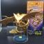 Super Shenron ของแท้ JP แมวทอง - WCF Mega Banpresto [โมเดลดราก้อนบอล] thumbnail 10