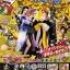 Nami & Robin Kimono Set ของแท้ JP แมวทอง - Ichiban Kuji Banpresto [โมเดลวันพีช] (Rare) 2 ตัว thumbnail 11