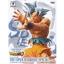 Goku Ultra Instinct ของแท้ JP แมวทอง - Super Warior Special Banpresto [โมเดลดราก้อนบอล] thumbnail 26