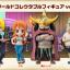 Straw Hat Pirates New World Set ของแท้ JP แมวทอง - WCF Banpresto [โมเดลวันพีช] (Rare) 9 ตัว thumbnail 4