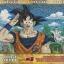 Goku Mosaic Art - Jigsaw Dragonball ของแท้ JP แมวทอง thumbnail 8