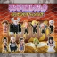 Punk Hazard Set ของแท้ JP แมวทอง - SD Bandai [โมเดลวันพีช] (12 ตัว) thumbnail 22