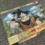 Goku Mosaic Art - Jigsaw Dragonball ของแท้ JP แมวทอง thumbnail 7