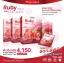 คอลลาเจน เกรดพรีเมียม Ruby collagen 75 ซอง thumbnail 4