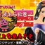 Nami & Robin Kimono Set ของแท้ JP แมวทอง - Ichiban Kuji Banpresto [โมเดลวันพีช] (Rare) 2 ตัว thumbnail 14