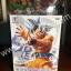Goku Ultra Instinct ของแท้ JP แมวทอง - Super Warior Special Banpresto [โมเดลดราก้อนบอล] thumbnail 2