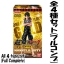 Luffy Film Gold ของแท้ JP แมวทอง - Super Styling Bandai [โมเดลวันพีช] thumbnail 4