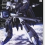 MSZ-006C1 Zeta Plus C1 (MG) (Gundam Model Kits)